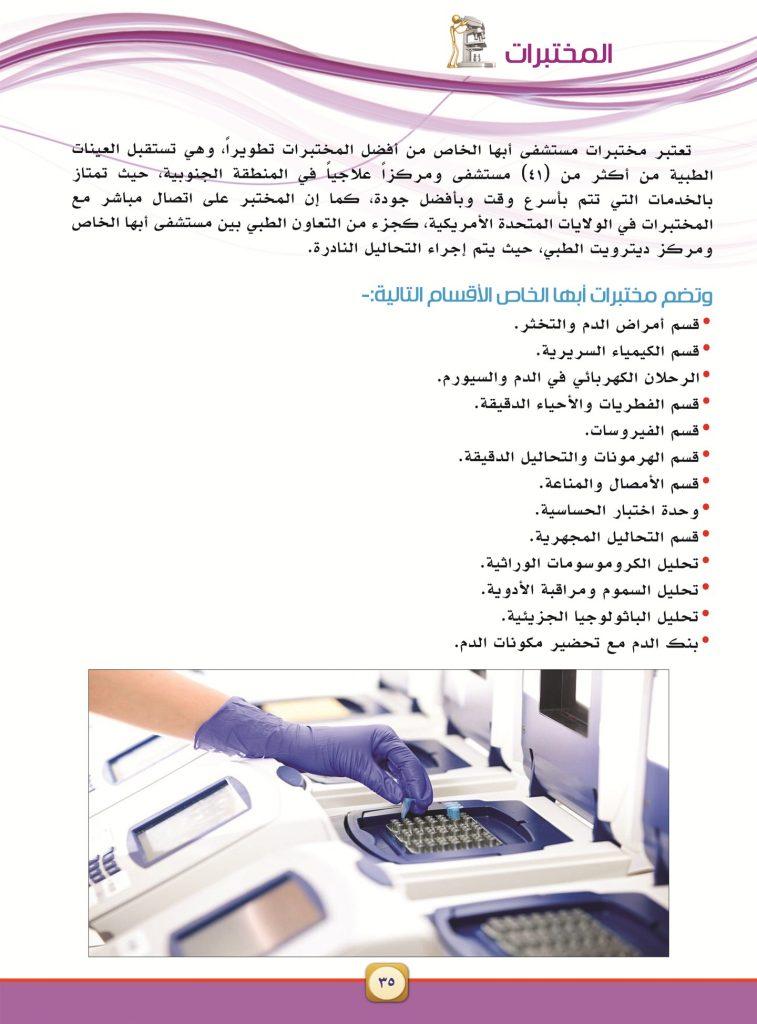 medical-guide-0JcHiIZF1592054482.jpg