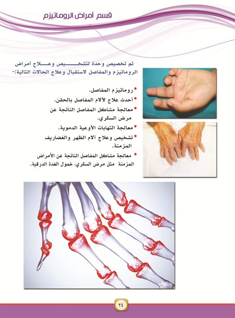 medical-guide-H0F8hnpP1592054639.jpg