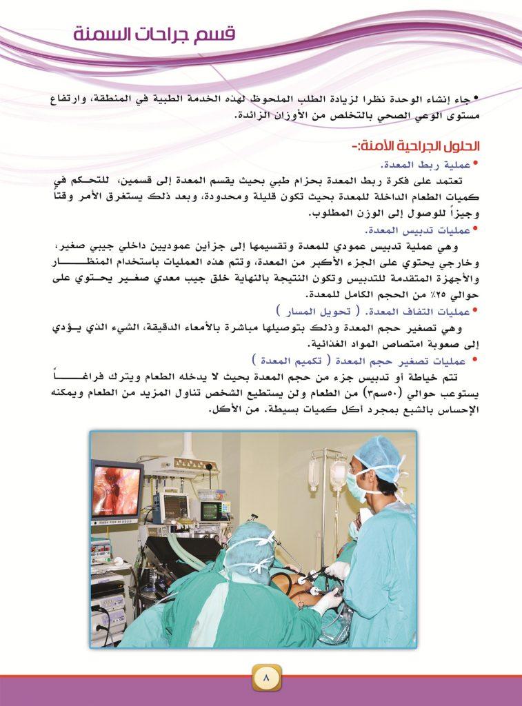medical-guide-HRqrGBiQ1592054817.jpg