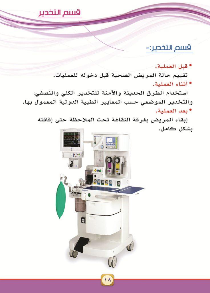 medical-guide-Sw8ybBA31592054707.jpg