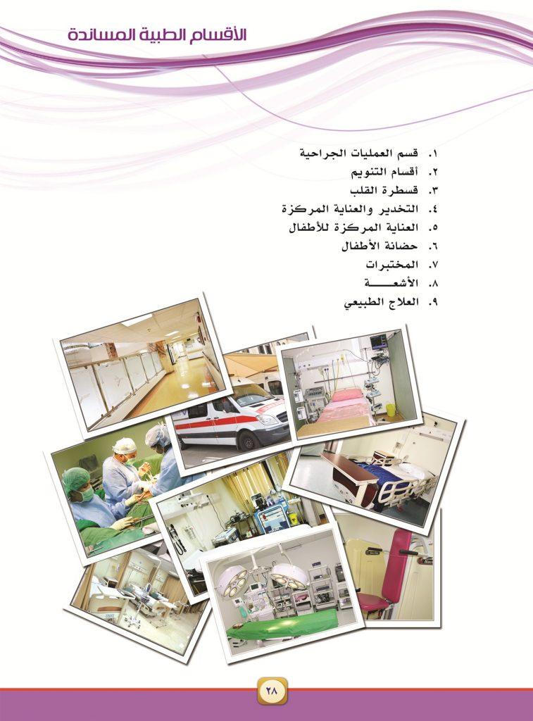 medical-guide-XiFgLIYJ1592054600.jpg