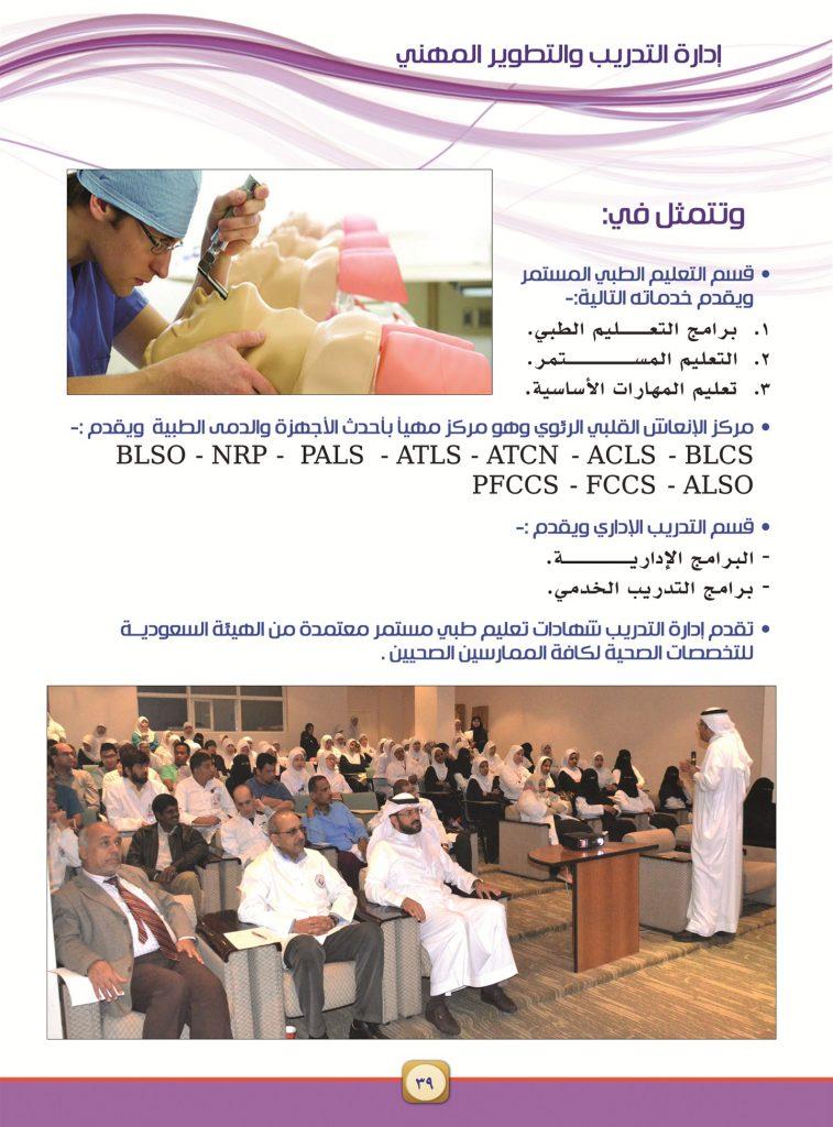 medical-guide-axWufg7r1592054436.jpg