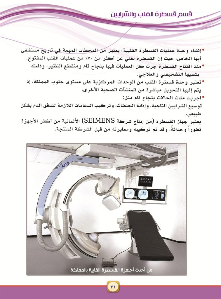 medical-guide-dBVzHF8l1592054572.jpg