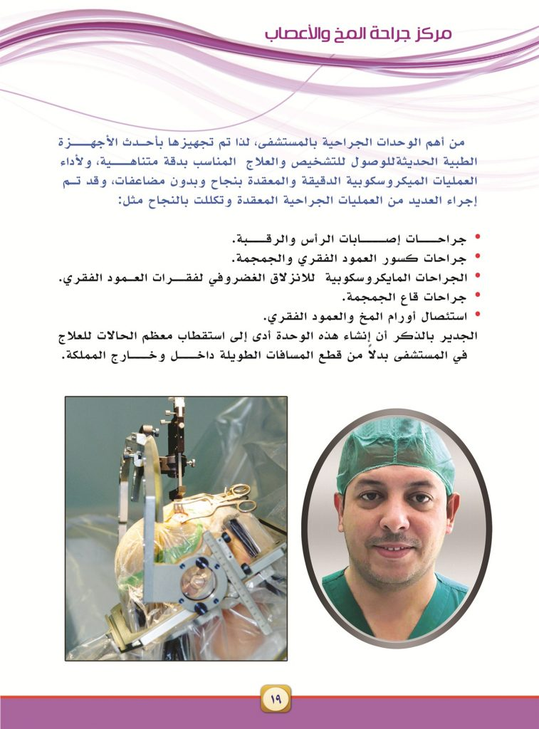 medical-guide-oRVZHq3B1592054699.jpg