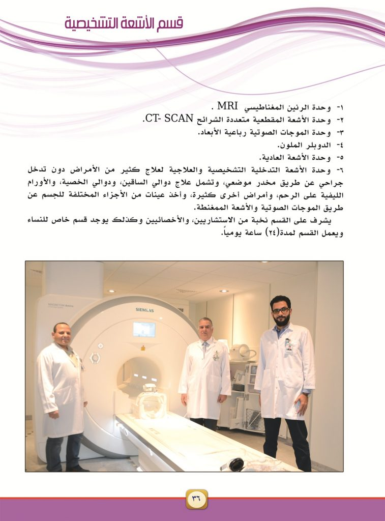 medical-guide-r2IlDxTA1592054472.jpg