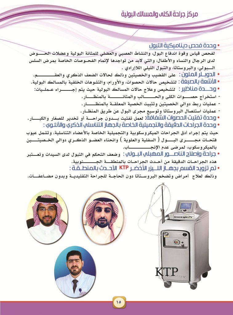 medical-guide-rZ4j08Z91592054732.jpg
