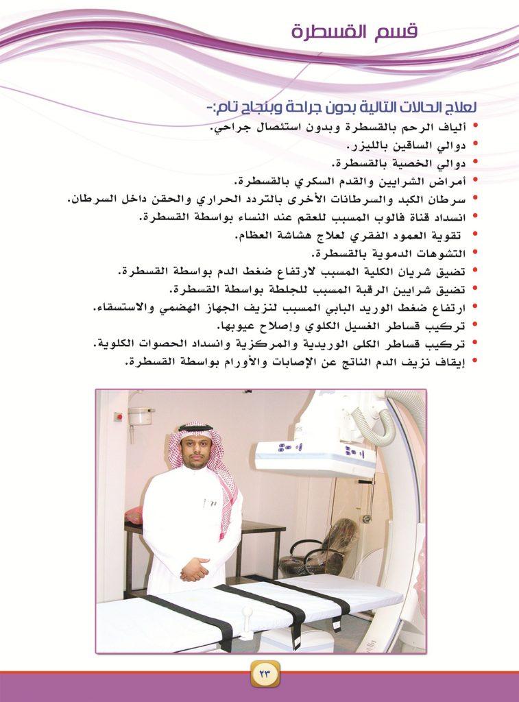 medical-guide-tP3mgXf31592054648.jpg