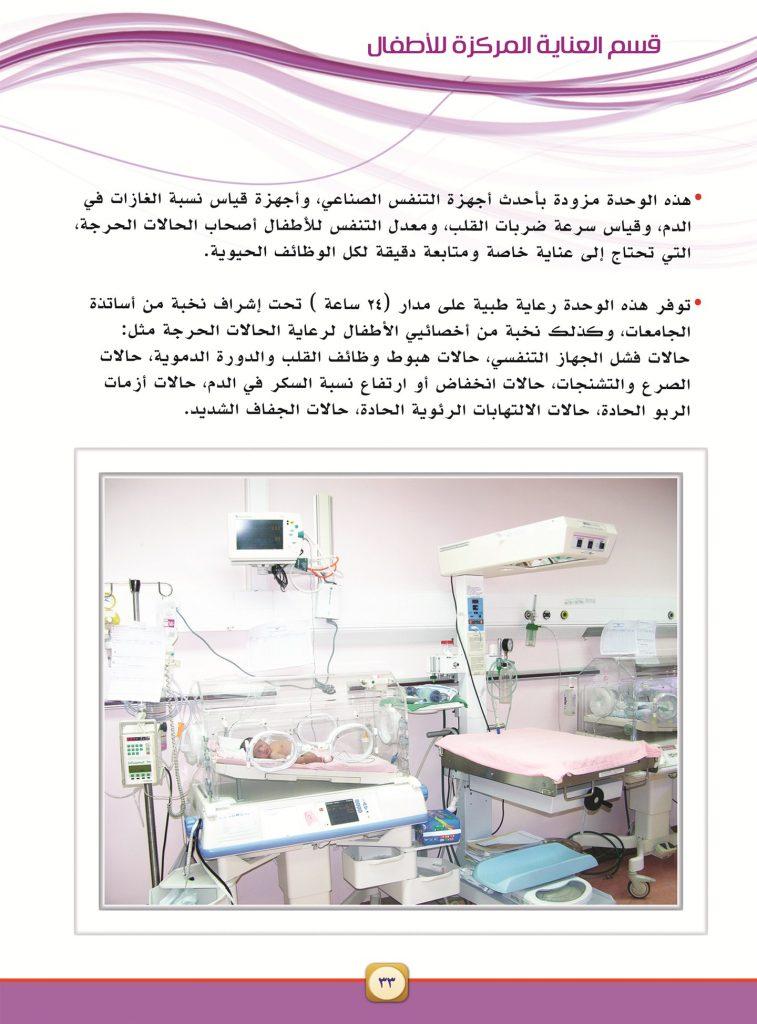 medical-guide-xkw0CAab1592054500.jpg